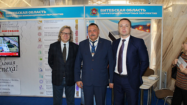 "Administration of FEZ ""Vitebsk"" during the Comprehensive Presentation of Vitebsk Region in Moscow"