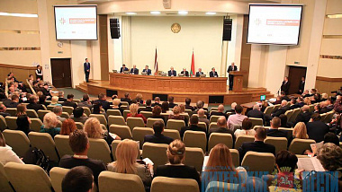 "Administration of FEZ ""Vitebsk"" on the Belarus-Latvia Forum"