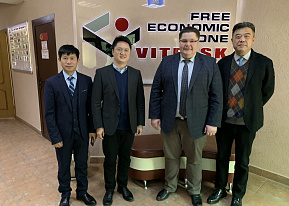 "Negotiations with the Chinese company ""Blackcat Carbon"" took place in the Administration of FEZ ""Vitebsk"""