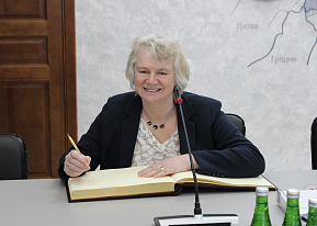 "Jacqueline Perkins, Ambassador Extraordinary and Plenipotentiary of the United Kingdom of Great Britain and Northern Ireland to the Republic of Belarus, Visited FEZ ""Vitebsk"""